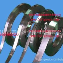 深圳市富鹏达厂家直销不锈钢板卷,超薄不绣钢带,无磁不绣钢