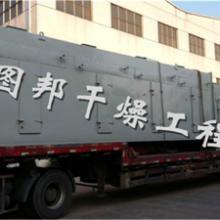供应DWC系列脱水蔬菜带式干燥机报价,常州带式干燥机,常州图邦干燥带式干燥机厂家直销图片