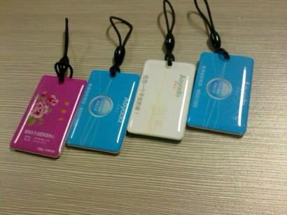 IC卡制作图片/IC卡制作样板图 (2)