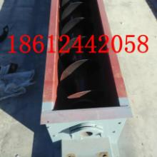 供应高耐磨螺旋叶片-18612442058
