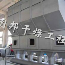 供应XF系列卧式沸腾干燥机 沸腾干燥机批发