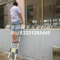 供应加多梯子3.2米伸缩型阁楼梯应