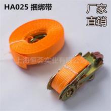 供应捆绑带上海川普HA025捆绑带货物捆绑拉紧紧固神器