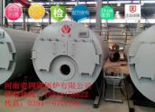 供应北京火车头环发新能源设备有限公司,厂家直供