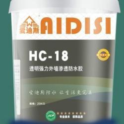 供应强力透明防水膠