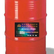 供应FYT2聚合物桥面防水涂料