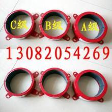 PVC排水管道用阻火圈 厨房卫生间用 红色阻火圈