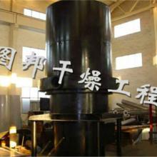 供应图邦干燥JRF系列燃煤热风炉厂家、燃煤热风炉(多图)、多功能节能燃煤热风炉厂家直销(可定制)批发