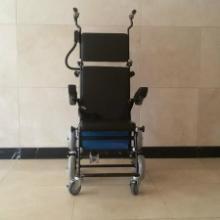 供应爬楼梯电动轮椅方便老年人上下楼梯电动轮椅车爬楼车北京轮椅销售批发