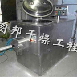 供應高速混合制粒機廠家直銷,高速混合制粒機供應,高速混合制粒機報價