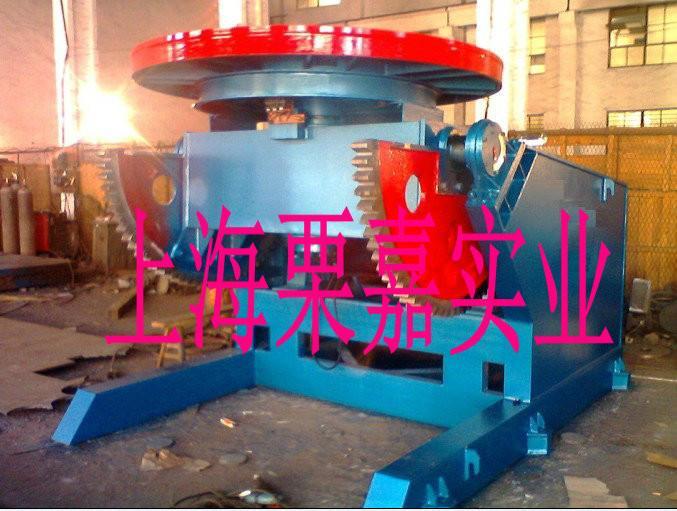 供应HB系列焊接变位机 特制变位机 特制辅助焊接 辅助焊接设备