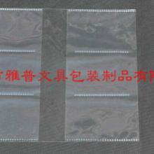 供应卡袋名片袋游戏套游戏卡内页九格袋