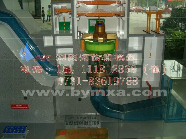 供应水工建筑物模型