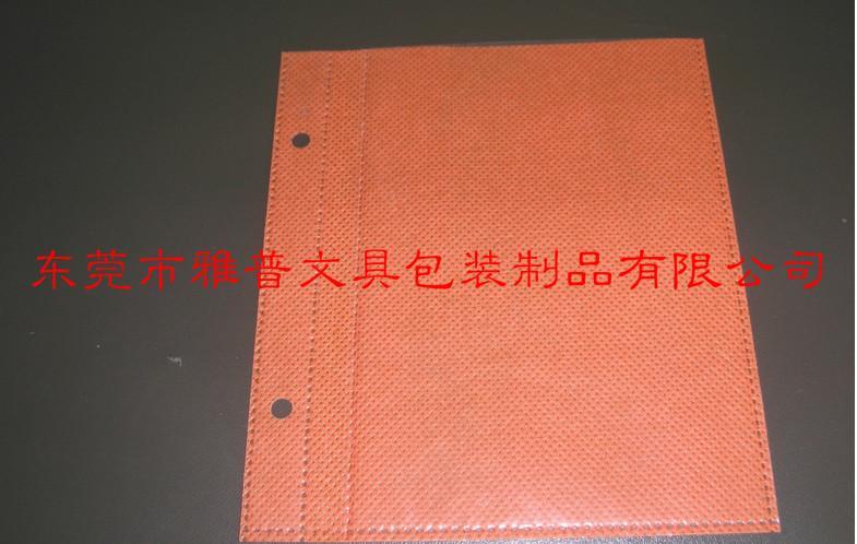 供应上海环保相册内页生产厂家