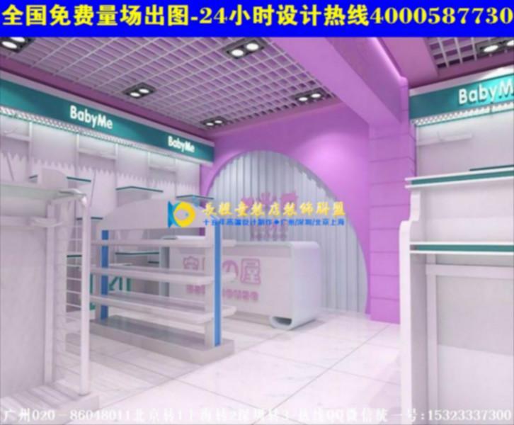 杭州童装店装修货架风格母婴童鞋货架展柜高清图片