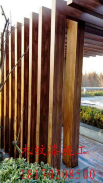供应浙江木纹漆施工钢结构仿木纹施工