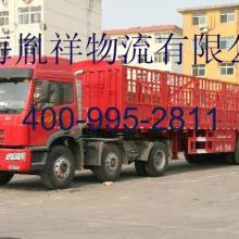 供应上海货运公司电话