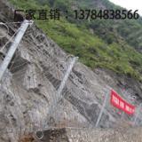 供应主动边坡防护网厂家、主动边坡防护网价格