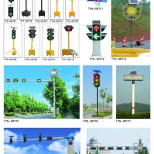 唐山新天地交通信号灯指示灯图片