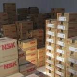 供应NSK滚珠丝杠,NSK滚珠丝杠价格,NSK滚珠丝杠报价,NSK滚珠丝杠哪里好