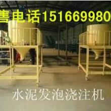 供应水泥发泡保温板设备厂家直销,水泥发泡保温板机械设备