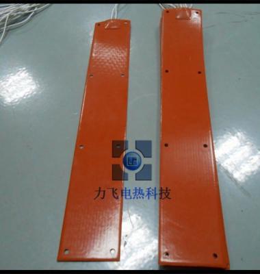 柔性硅橡胶加热片电热片质优价廉图片/柔性硅橡胶加热片电热片质优价廉样板图 (1)