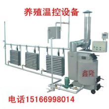 供应山东养殖加温设备