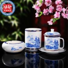 供应景德镇陶瓷杯子生产加工厂家
