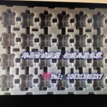 供应山东潍坊手机配件吸塑托盘  吸塑包装厂家生产来样定制批发