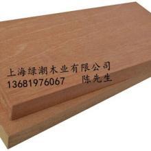 北京山樟木价格山樟木真的有芳香山樟木景观建筑材料加工批发