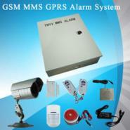 15米距离GSM分体彩信报警系统厂家图片