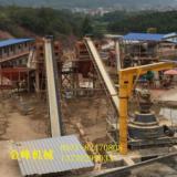 供应环保型制砂机设备|环保型制砂机设备厂家|环保型制砂机设备厂商