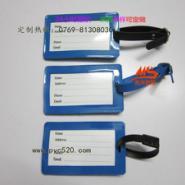ATBC-PVC行李牌图片