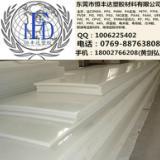 供应pp板材塑料板阻燃pp板材