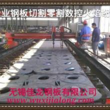 供应钢板切割价格/钢板粗加工