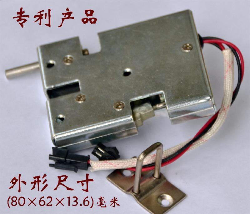 快递柜锁,储物柜锁,兼容,顶杆锁储物柜锁体