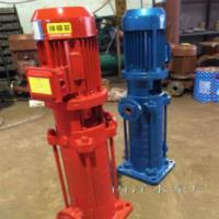 供应LG型便拆式多级离心泵 上海高层建筑立式多级稳压泵  多级增压泵