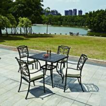 供应铸铝桌椅家具休闲花园桌椅五件套 咖啡室内阳台桌椅组合 户外桌椅价格批发