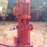 供应XBD-LG立式分段式多级消防泵  便拆式多级消防泵  高层建筑消防机组
