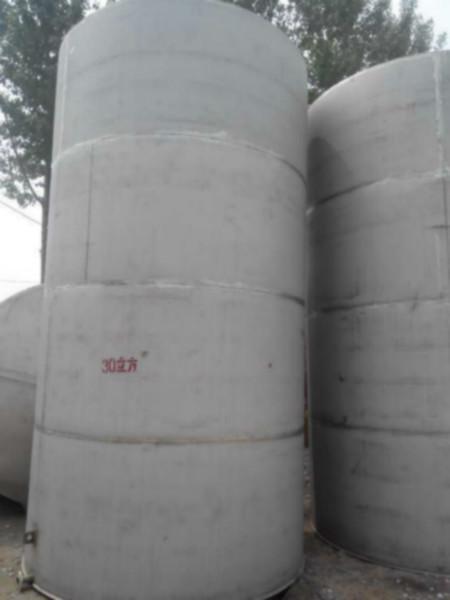 供应二手30立方储罐最新报价,购买二手不锈钢储罐就选盛鑫化工设备公司