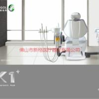 供应饶平新格口腔综合治疗椅X1+、佛山新格医疗牙科综合治疗椅、口腔综合治疗台价格