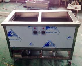 供应电机转子超声波清洗机