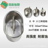 方形不锈钢饮水碗图片
