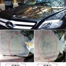 供应株洲汽车挡风玻璃修复