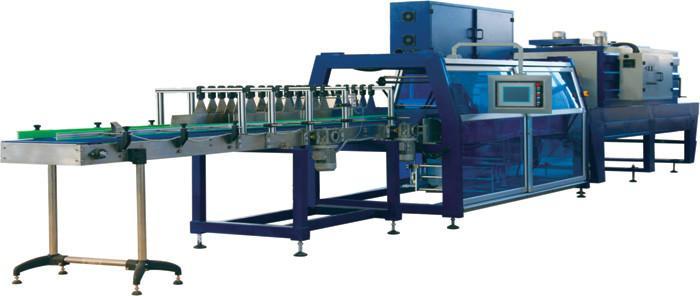 供应袖口式热缩膜高速包装机设备厂家 WD-450A型11850×1215×2150