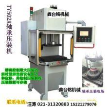 供应锻压机床,上海地区锻压机床生产厂家