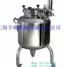 上海结晶罐生产厂家、结晶罐设备
