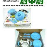 供应彩色不锈钢碗杯餐具套装防烫儿童碗