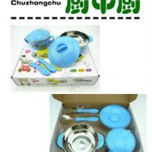 供应彩色不锈钢碗杯餐具套装防烫儿童碗 批发