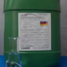 供应不锈铁钝化液金属表面处理